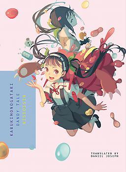 Kabukimonogatari Manga Vol. 1
