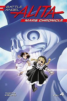 Battle Angel Alita Mars Chronicle Manga Vol. 4